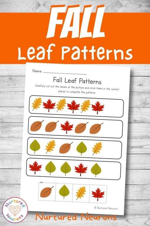 Leaf pattern page - cut and paste pattern worksheet for kindergarten